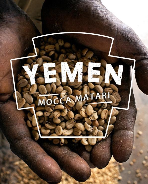 Кафе на зърна Йемен – Yemen Mocha Matari